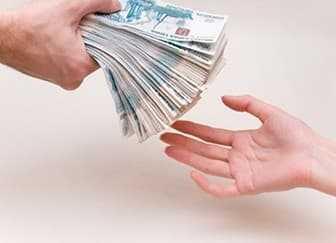 есть ли кредит в банке